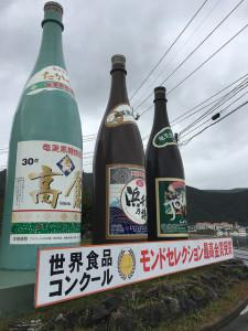 奄美酒造1